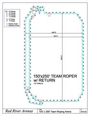 150 X 250 ROPING ARENA 12FT PANELS